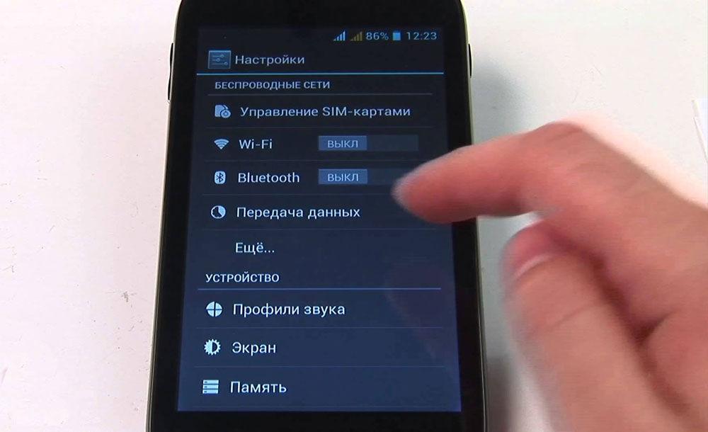 Как сделать себе wifi на телефоне 155