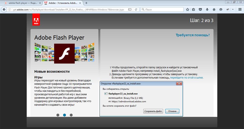Заставки для инструкция для сборки flv плэера для сайта бесплатно