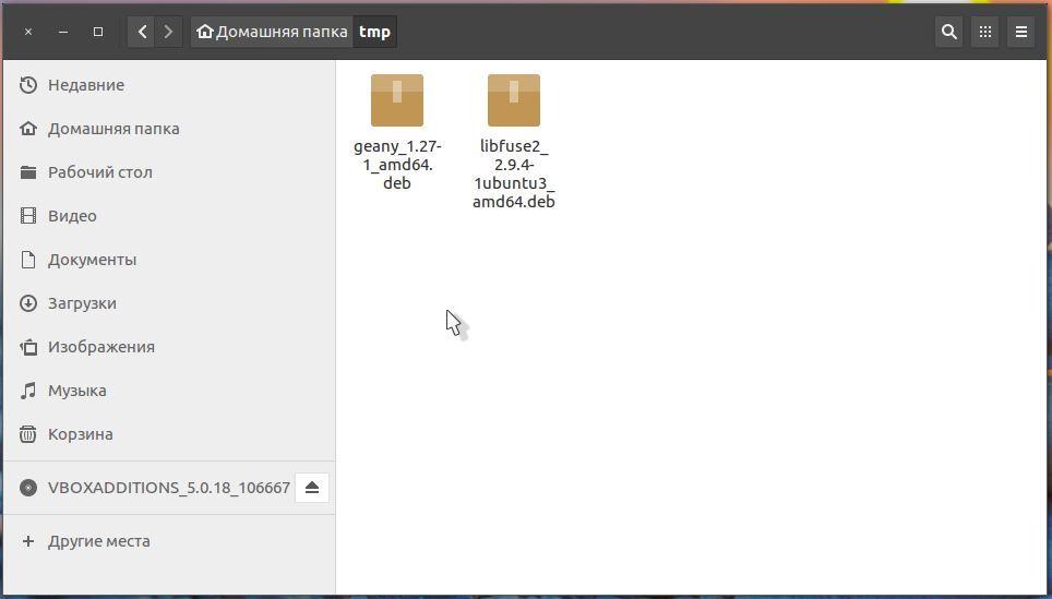 Как скачать файл из консоли ubuntu