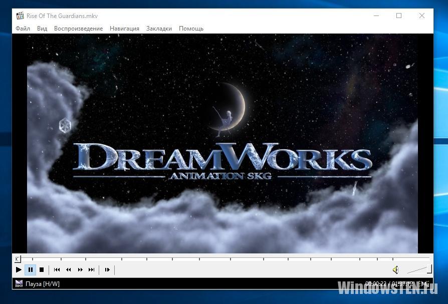 Reproductor multimedia para todos los formatos de video. Elija el ...