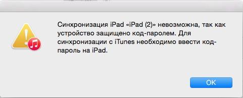 Jos iTunes ei tunnista iPhonea, iPadia tai iPodia - Apple-tuki
