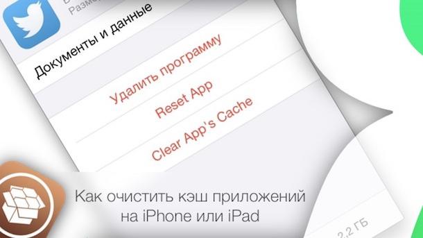 Tallennustilan käyttötietojen tarkistaminen iPhonessa, iPadissa Karttojen käyttäminen iPhonessa, iPadissa ja iPod touchissa - Apple-tuki IPhone : Näin saat hetkessä lisä muistia - Digitoday - Ilta-Sanomat