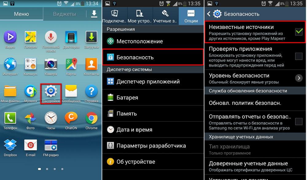 картинок установки андроид для приложение