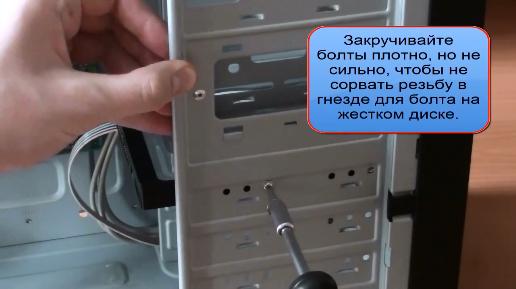 Как теперь сделать один жесткий диск