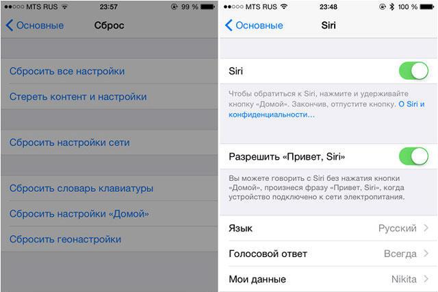 Прога для андроид для голосового ввода